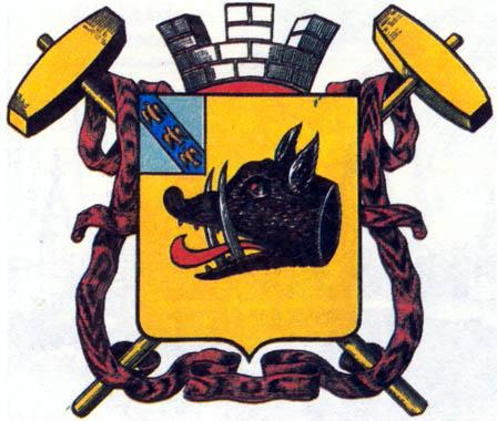 герб рыльска