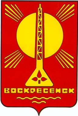 Воскресенск - город в России, город областного подчинения и центр